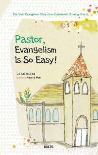 Pastor, Evangelism Is So Easy!(목사님! 전도가 너무 쉬워요 영문판)