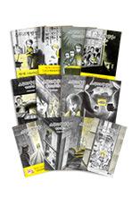 스무고개 탐정 1~12권 세트(전 12권)
