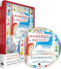 The Hundred Dresses(백 벌의 드레스)
