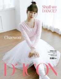 D-icon 디아이콘 vol.11 아이즈원 Shall we dance?. 6: 김채원