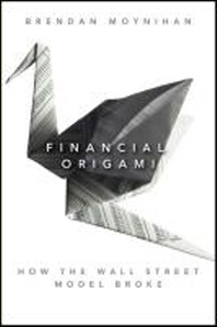 Financial Origami