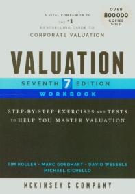 Valuation Workbook, 7/E(Wiley Finance)(Paperback)