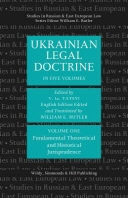 Ukrainian Legal Doctrine Volume 1