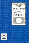 The Japanese Way of Politics