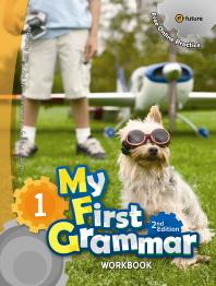 My First Grammar. 1(Work Book)