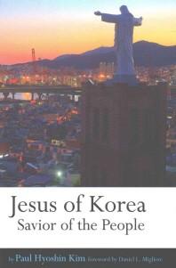 Jesus of Korea