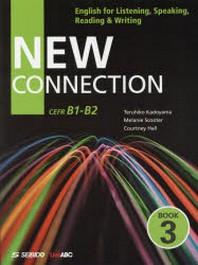 4技能を高める英語演習 BOOK3