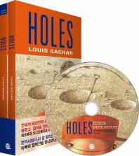 Holes(홀스)