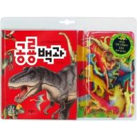 공룡 모형과 함께 배우는 공룡 백과