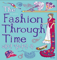 The Fashion Through Time 패션 컬러링 북