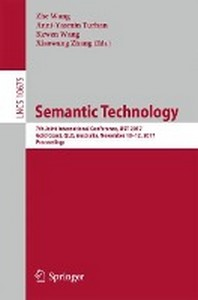 Semantic Technology