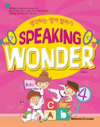 Speaking Wonder. 4