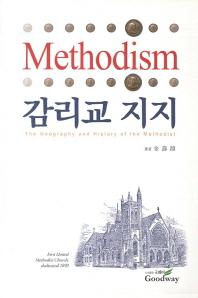 Methodism 감리교 지지