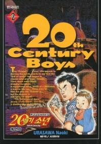 20세기 소년. 2: 예언자