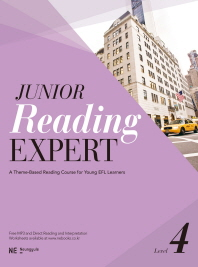 Junior Reading Expert Level 4(주니어 리딩 엑스퍼트)