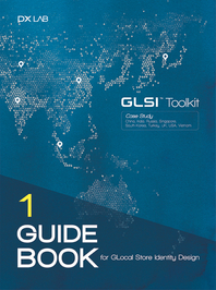 GLocal Store Identity Design(GLSI) Toolkit Guidebook