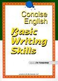 Concise English Basic Writing Skills