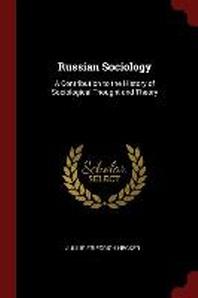 Russian Sociology