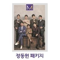 내일은 미스터트롯 화보집: 정동원