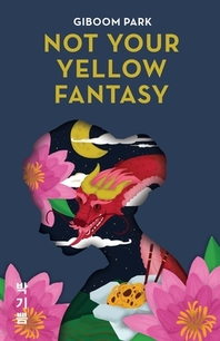 Not Your Yellow Fantasy