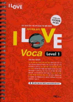 I LOVE VOCA LEVEL. 1 (2010)