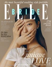 엘르 브라이드(ELLE BRIDE)(2018년 9월호)