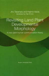 REVISITING LAND PLANT DEVELOPMENTAL MORPHOLOGY A NEW PLANT-HUMAN COMMUNICATION THEORY