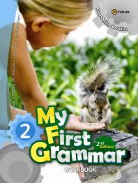 My First Grammar. 2(Work Book)
