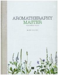 아로마테라피 마스터(Aromatheraphy Master)