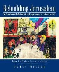 Rebuilding Jerusalem