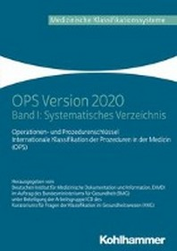 Ops Version 2020