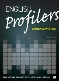 English Profilers(잉글리시 프로파일러)