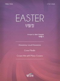 Easter 부활절