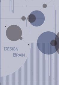 디자인 브레인(Design Brain)