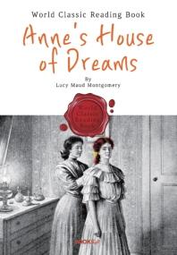 앤의 꿈의 집 (빨강머리 앤 5편-결혼 신혼시절) : Anne's House of Dreams (영어 원서)
