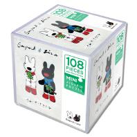 가스파드와 리사 미니 직소 퍼즐 108pcs: 트리