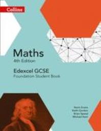 Collins GCSE Maths -- Edexcel GCSE Maths Foundation Student Book [Fourth Edition]