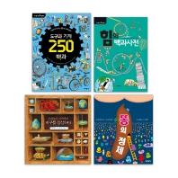 초등 5-6학년 과학 필독서 세트(2020)
