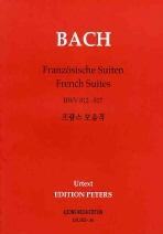 바흐 프랑스 모음곡