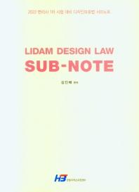 리담 디자인 로우 서브노트(Lidam Design LAW)(2021)