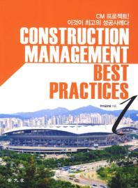 Construction Management Best Practices. 1