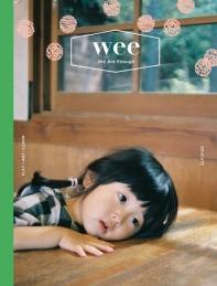 WEE Magazine(위매거진) Vol. 24: EDUCATE(2021년 2월호)