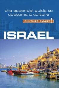 Israel - Culture Smart!, Volume 96