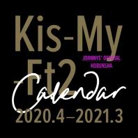 Kis-My-Ft2オフィシャルカレンダ- 2020.4-2021.3