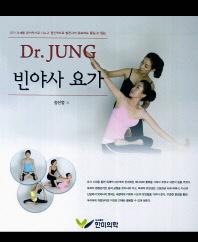 Dr. Jung 빈야사 요가