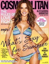 코스모폴리탄 Cosmopolitan 2016년 7월호. 2