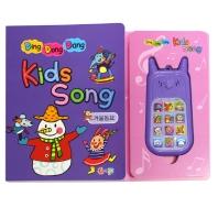 Ding Dong Dang Kids Song 겨울동요(인터넷전용상품)