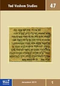 Yad Vashem Studies Vol. 47.1