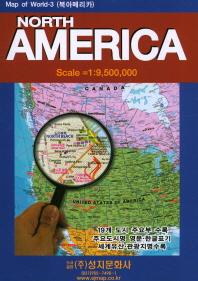 NORTH AMERICA 북아메리카