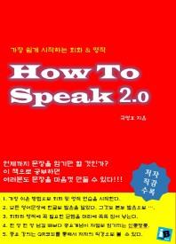 How to speak 2.0